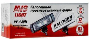 """Противотуманные галогенные фары AVS """"PF-139H"""", универсальные, белый свет, 2 шт"""